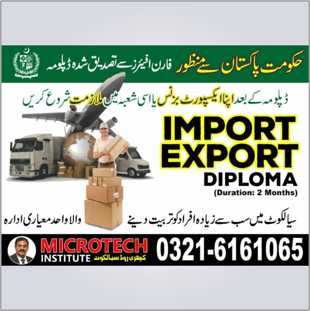 A Import Export Documentation Diploma Short Course In Sialkot