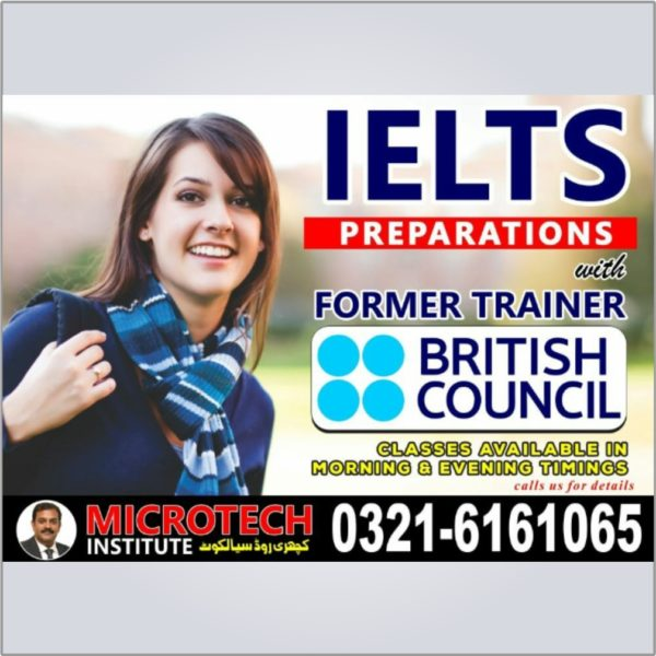Microtech Institute Computer Short Courses diploma in sialkot (5)-min