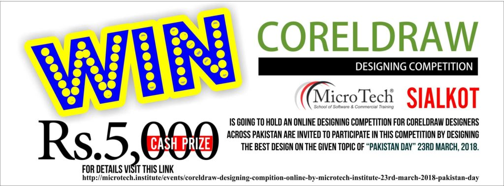big size CORELDRAW DESIGNING COMPETITIONS COVERPAGE