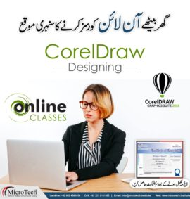 01 microtech institute sialkot short computer diploma courses in sialkot pakistan